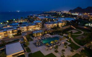 vietnam danang hotel 300x185 발로투어 베트남 여행정보