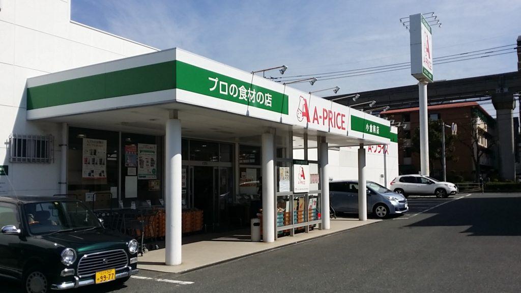 20170304 130354 1024x576 일본 마트의 블렌드 커피 모음. 라쿠텐 판매랭킹 1위 가토커피