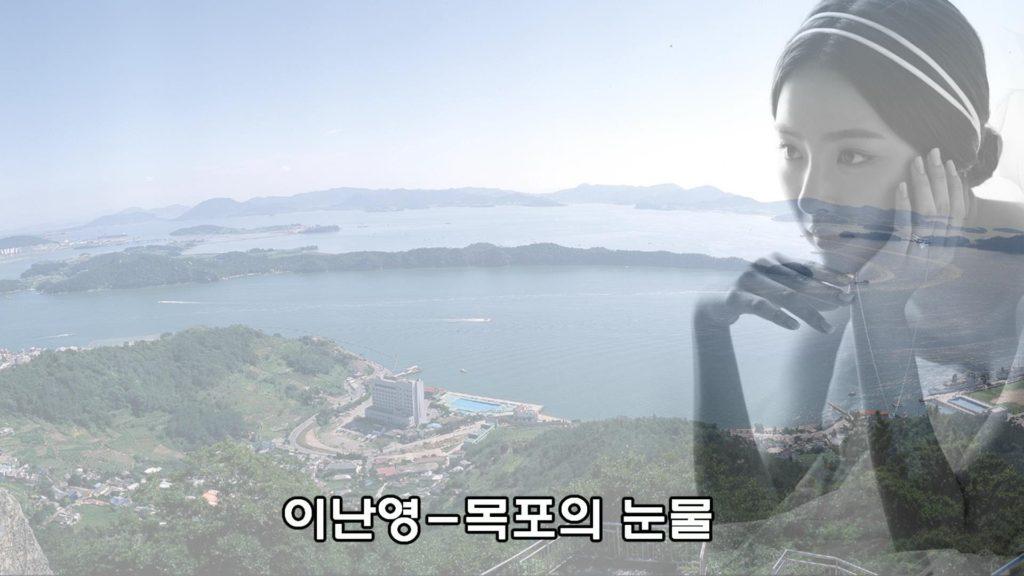 MBC DOCU 1024x576 목포MBC 역사 다큐멘터리 다시보기