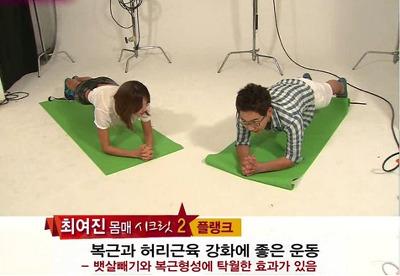 core workout2 몸매 만들기 코어근육 운동법! 코어운동 따라하기