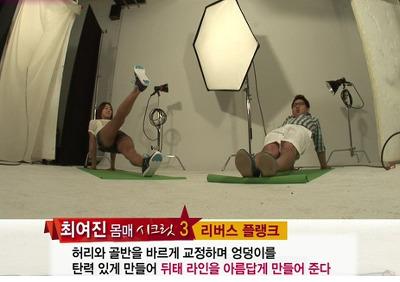 core workout3 몸매 만들기 코어근육 운동법! 코어운동 따라하기