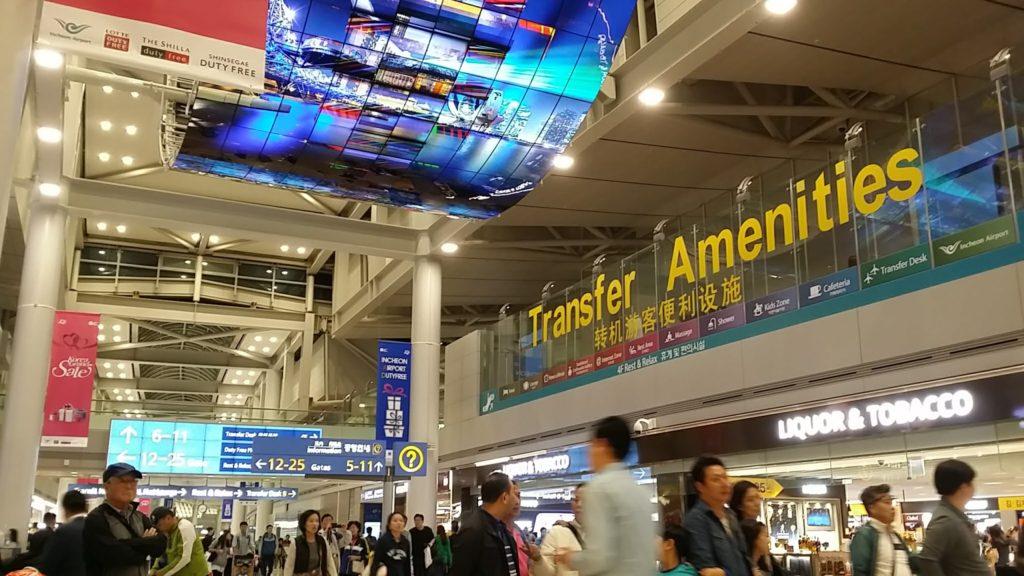 incheon airport departure 1024x576 [여행정보] 인천공항 이용 꿀팁 20가지