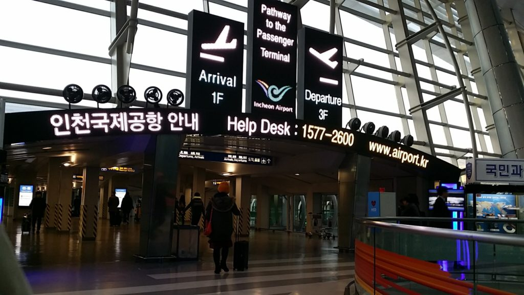 incheon airport help desk 1024x576 [여행정보] 인천공항 이용 꿀팁 20가지