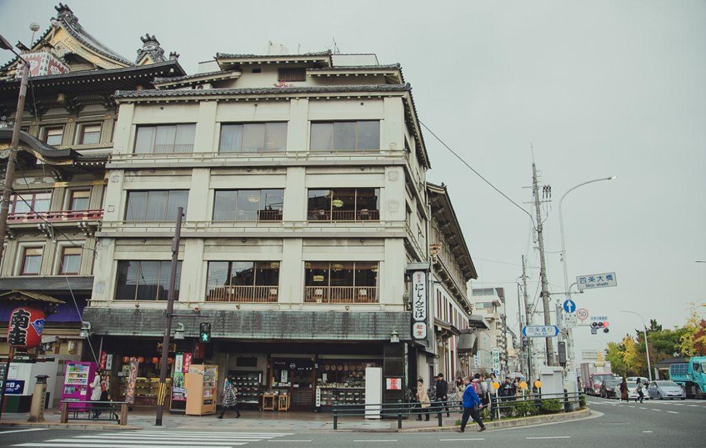 nishin soba 1024x650 일본 교토여행 소혼케 니신소바 마츠바 본점의 청어소바