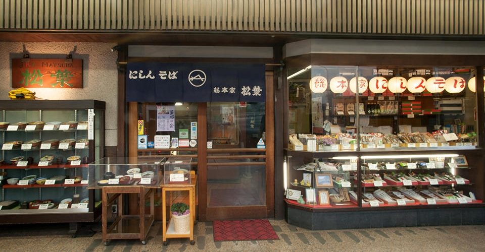 nishin soba kyoto 일본 교토여행 소혼케 니신소바 마츠바 본점의 청어소바