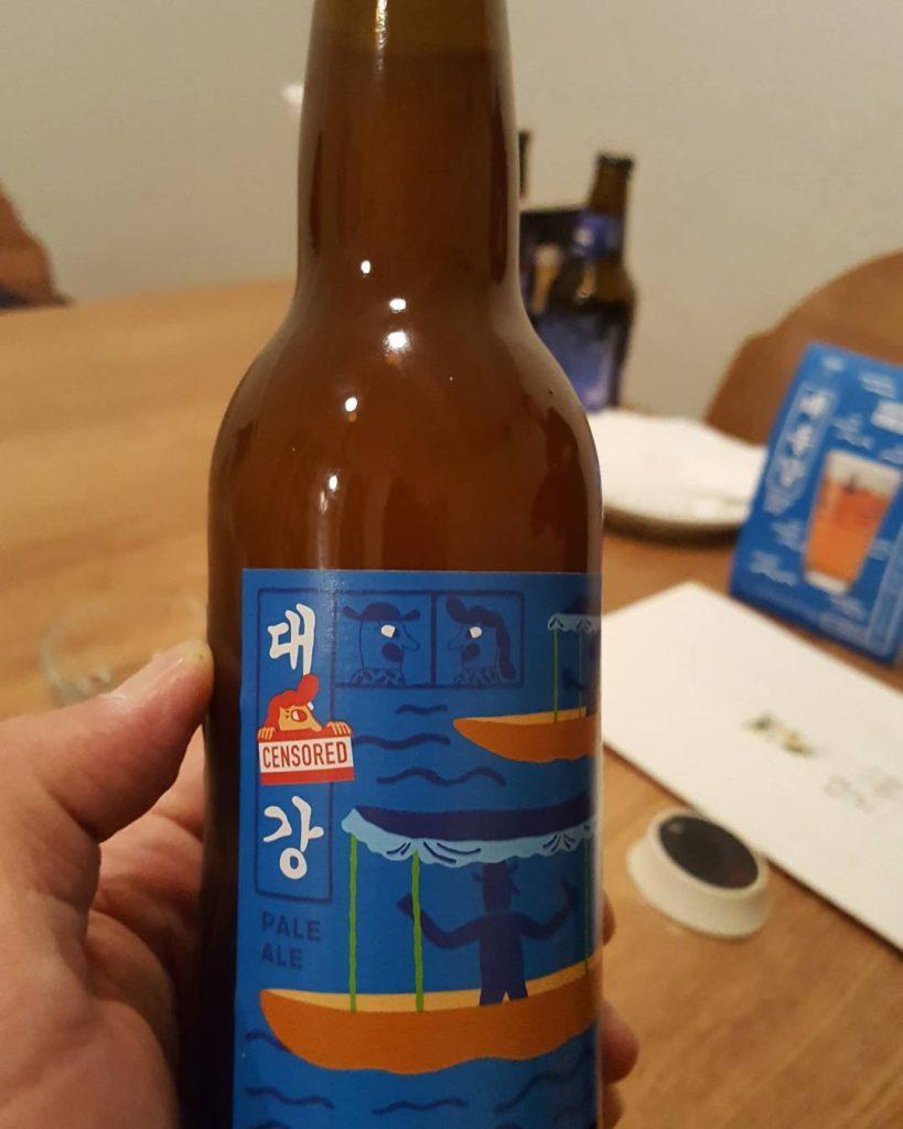 north korea beer 819x1024 봄을 느끼며 브런치 대동강 맥주와 샐러드