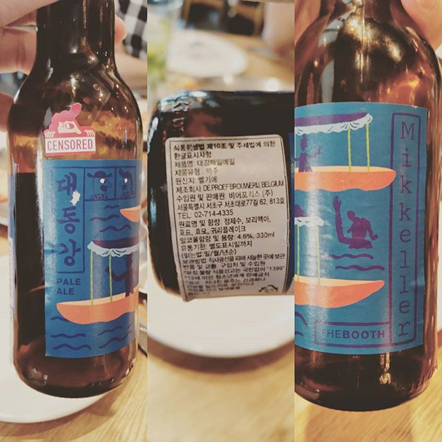 north korea beer1 봄을 느끼며 브런치 대동강 맥주와 샐러드