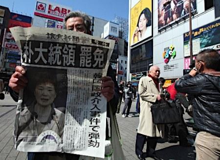 park out paper 박근혜 탄핵 인용 일본반응! 헌재 만장일치 대통령 파면