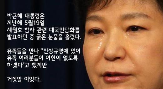 park out 박근혜 탄핵 인용 일본반응! 헌재 만장일치 대통령 파면