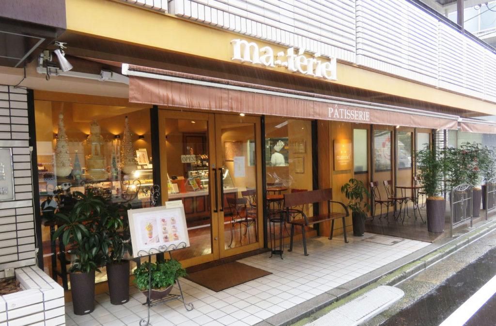 tokyo bakery 1024x674 도쿄 케익 맛집 오오야마역 마테리에르와 아케이드 상점가