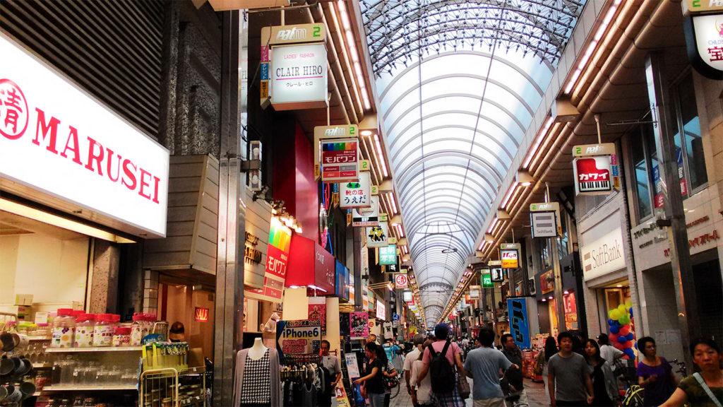 tokyo shopping street 1024x576 도쿄 케익 맛집 오오야마역 마테리에르와 아케이드 상점가