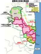 20170310 fukushima 139x185 아베내각 장관 기자에게 삿대질 막말! 후쿠시마 원전사고 현장 방문