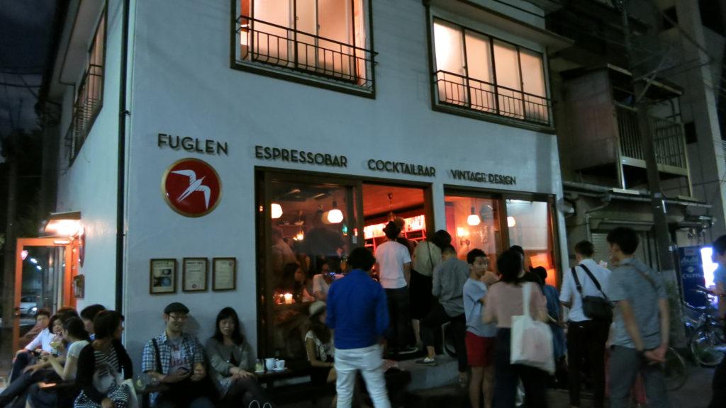 Fuglen Tokyo 1024x576 도쿄 시부야 요요기공원 근처의 노르웨이 커피 푸글렌 카페