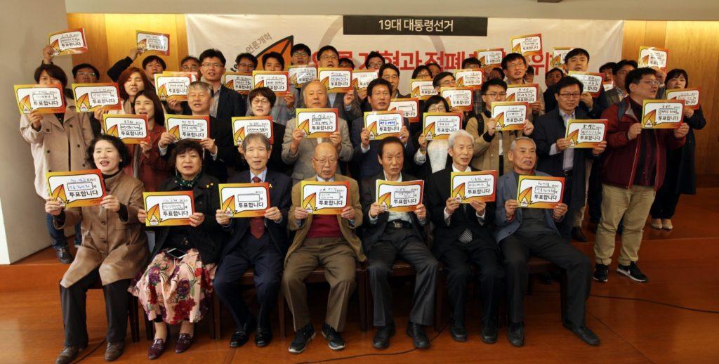 bad media out 1024x518 김어준의 파파이스 143회 각당의 저격수 출연, 대선후보 지지율 변화