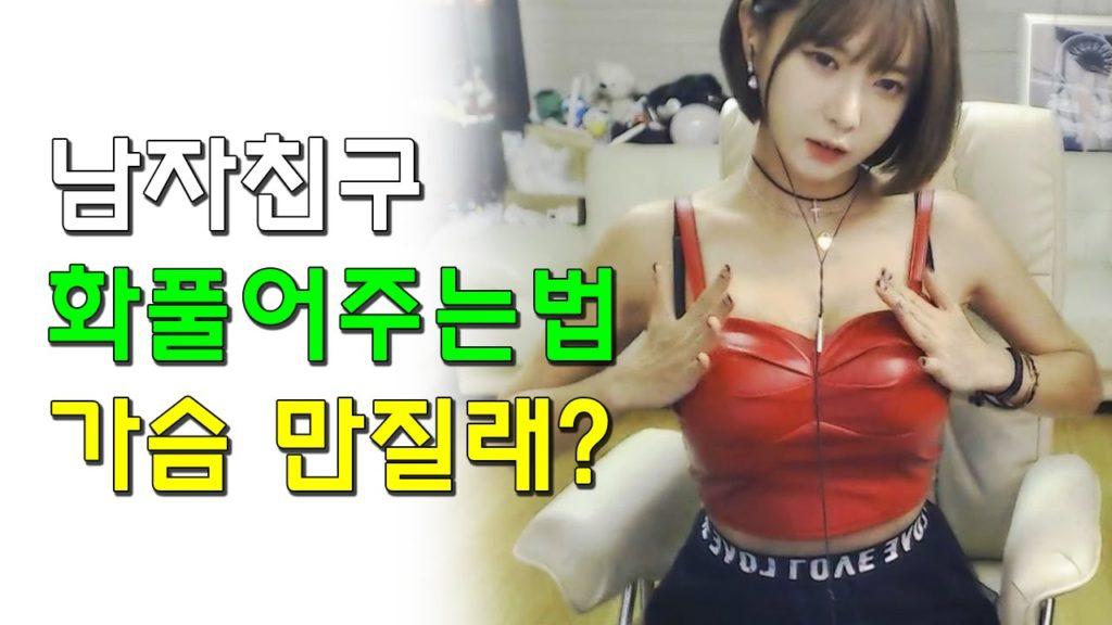 honey tv 1024x576 레이싱모델 허윤미의 허니TV