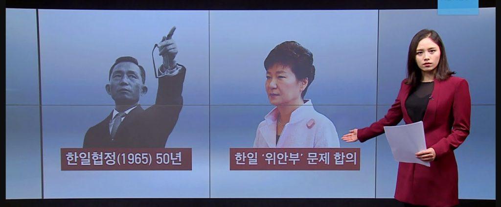japan korea agreement 1024x423 문재인 대통령과 아베 총리, 한일 위안부 합의 발언 일본반응