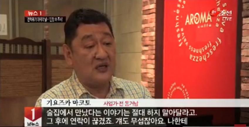 oh sun hwa akasaka 일본 우익의 애완견 친일파 오선화(고젠카) 대담 영상