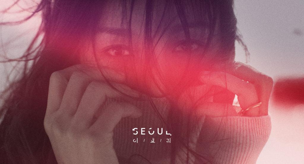 가수 이효리 신곡 서울 1024x554 가수 이효리 신곡 발표! 6집 앨범의 SEOUL(서울) 선공개