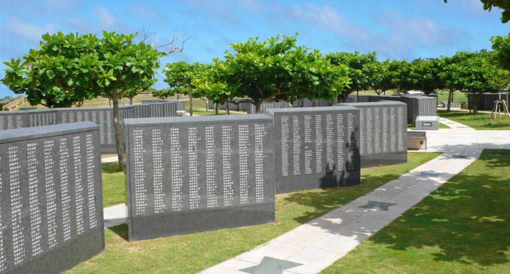 오키나와 전투 희생자 1024x550 20만명이 희생된 오키나와 전투 추도식 거행