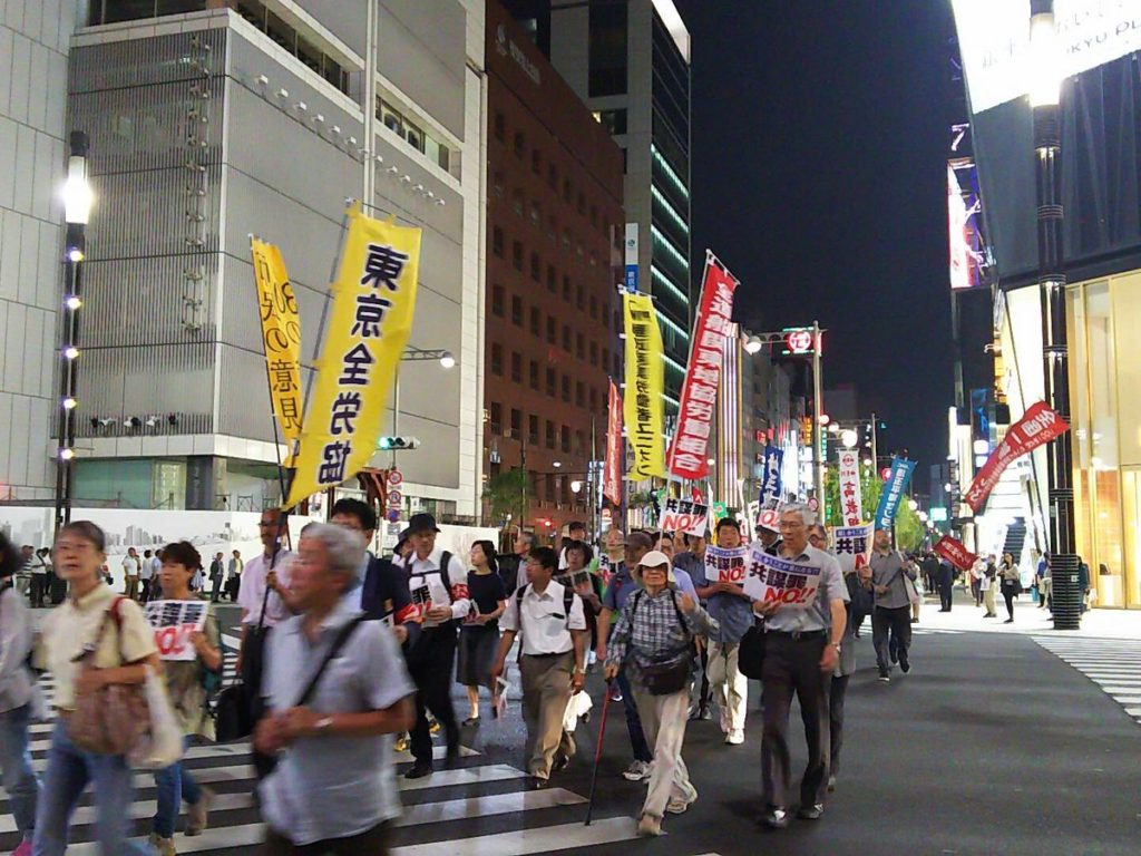 anti terror3 1024x768 에드워드 스노든, 스파이 시스템 일본에 제공! 시민들 공모죄 반대 시위