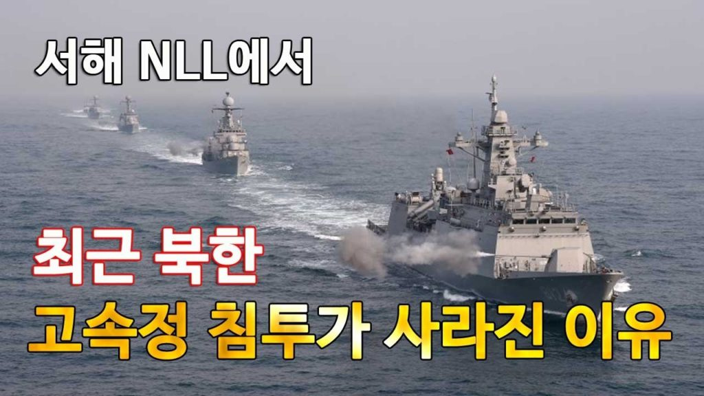 battle ship 1024x576 군사 무기 밀리터리 채널 생활탐구