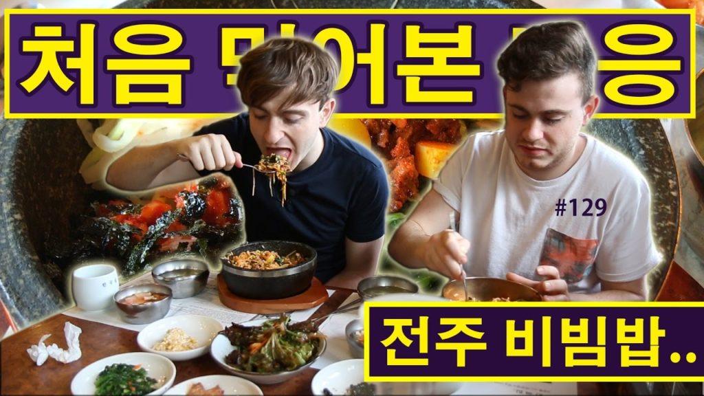 emiltube 1024x576 영국인 유튜버 에밀튜브의 한국생활과 대박영어
