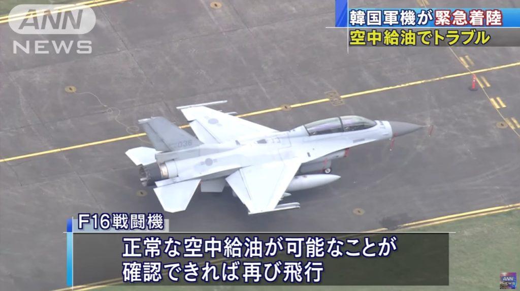 f16 japan 1024x573 한국공군의 F 16전투기 6대 일본 미군기지에 비상착륙