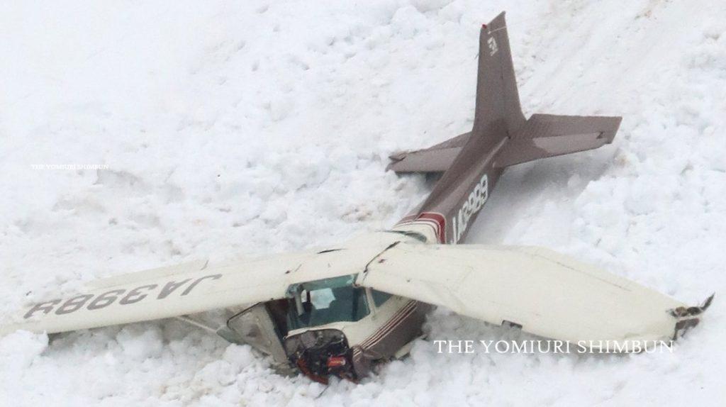 japan plane crash 1024x574 일본 소형 비행기 연이은 추락사고