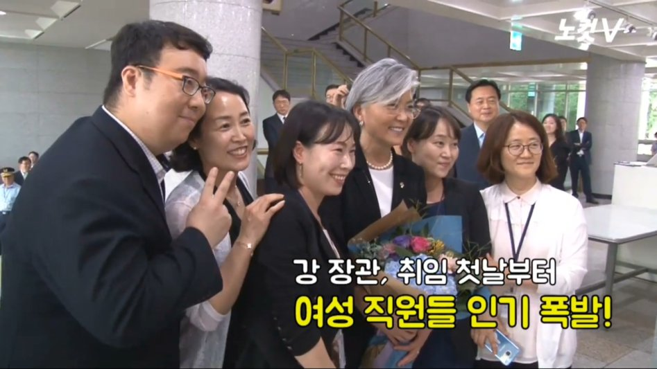 kangkyunghwa 강경화 외교부장관 취임사 연설문 전문