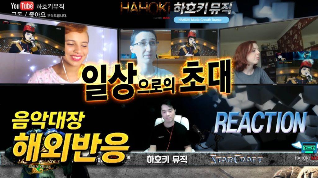 kpop music 1024x576 K POP 해외팬 리액션 반응모음 하호키 뮤직