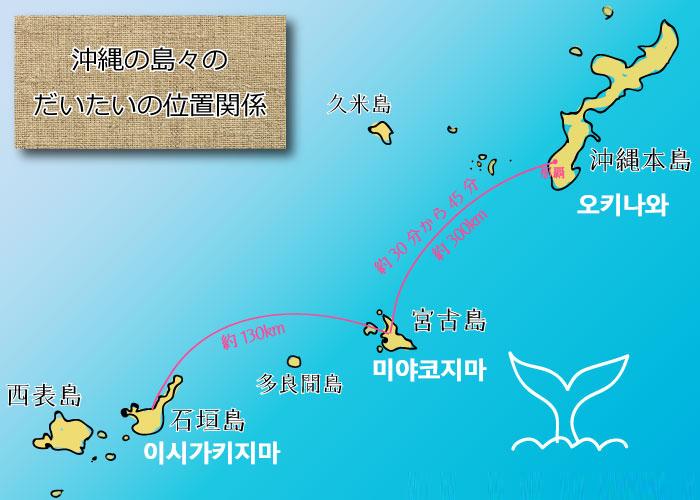 miyakojima map ANA항공 주부공항과 미야코지마 직항편 취항