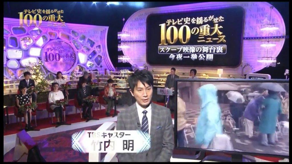 news100 1024x576 텔레비전 역사를 뒤흔든 100의 중대한 뉴스