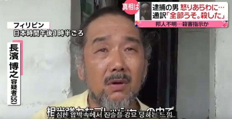 palawan killer 필리핀 팔라완의 북단섬에서 일본인 여행객 2명 피살