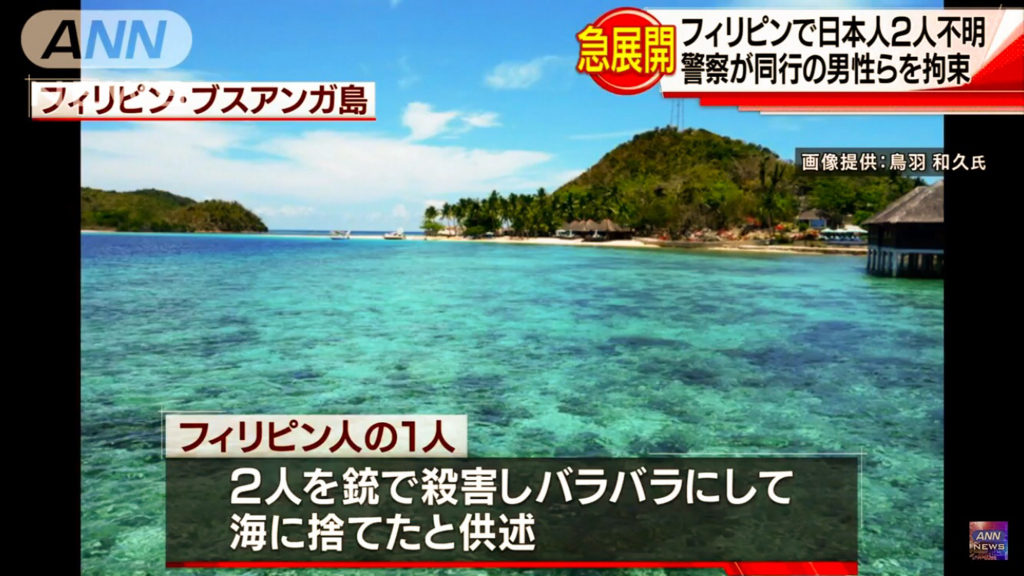 palawan travel 1024x576 필리핀 팔라완의 북단섬에서 일본인 여행객 2명 피살