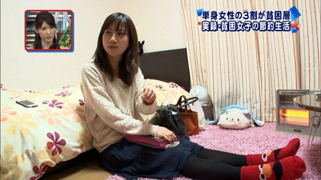 poor women 1024x576 격차사회 일본 비정규직 여성의 팍팍한 현실과 빈곤층 증가