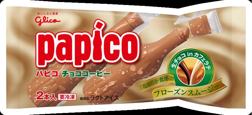 글리코 초코 파피코 아이스 오사카 도톤보리 글리코, 일본과자 아이스크림 공장 견학