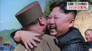 김정은 탄도미사일 발사 300x167 북한 ICBM 대륙간 탄도미사일 발사! 일본 자위대 수색 검토