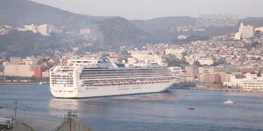 나가사키 항구 1024x512 나가사키항에 입항하는 호화여객선 크루즈