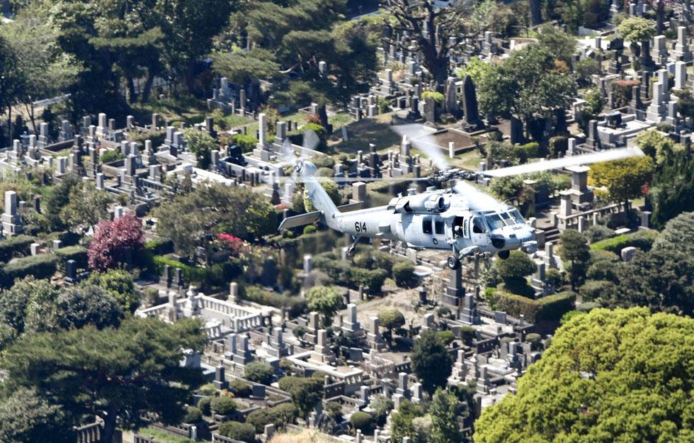 도쿄 아카사카 미군헬기 도쿄 롯폰기의 미군기지 아카사카 프레스센터 헬기 헬리포트