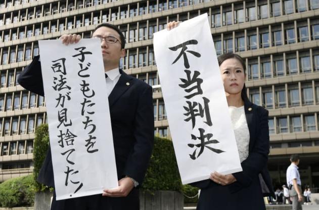 부당판결 일본정부의 조선학교 무상교육 배제 위법소송
