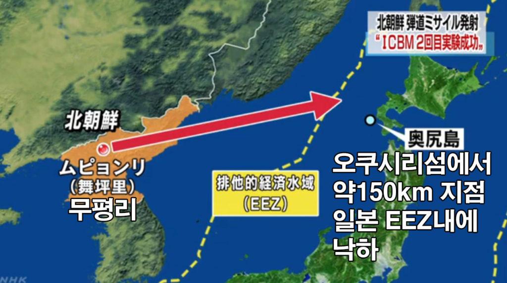북한 탄도미사일 일본 낙하지점 1024x573 북한 탄도미사일 발사! 문 대통령, 아베 국가안전보장회의(NSC) 소집
