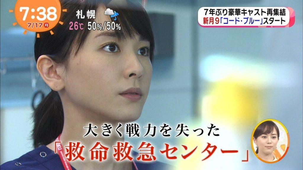 아라가키유이 일본드라마 코드블루 1024x576 코드블루 아라가키 유이 토요타 자동차 NOAH광고 시리즈