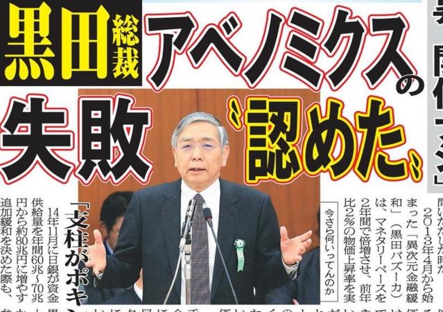 아베노믹스 실패 일본 일자리 넘치지만 임금 제자리 아베노믹스 실패?