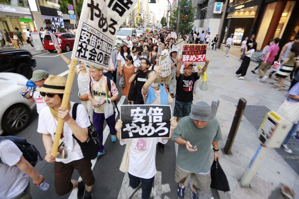 아베 퇴진시위 1024x682 도쿄 신주쿠 아베정권 퇴진하라! 분노의 시위 데모