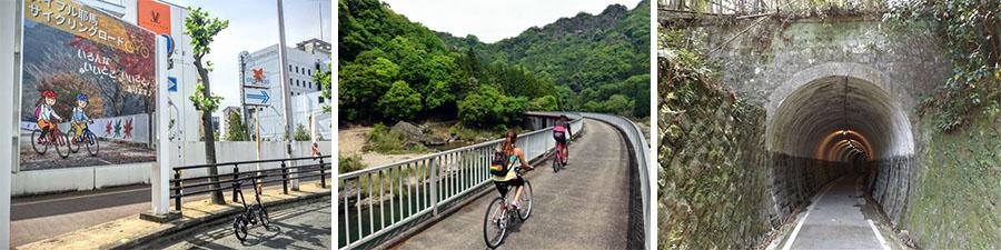 오이타현 야바케이 자전거도로 오늘은 일본삼경(日本三景)의 날! 3대 명승지 소개