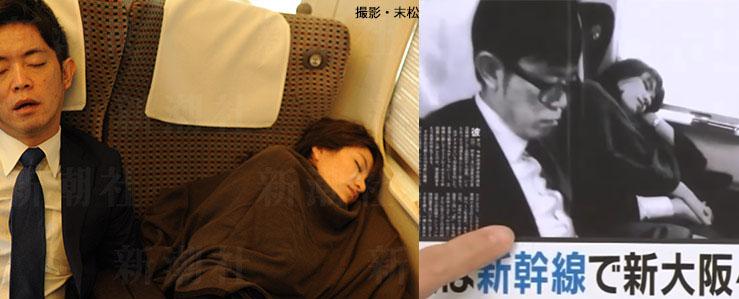 이마이에리코 오사카행 신칸센 일본 걸그룹 스피드의 이마이에리코 자민당 의원 약탈 불륜