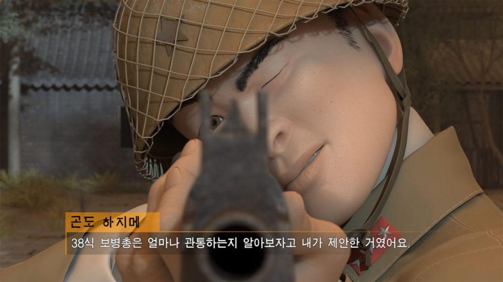 일본군 위안부 인터뷰 1024x575 일본군 증언을 토대로 만든 위안부 애니메이션 소녀에게