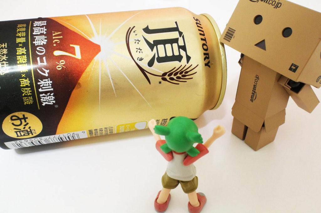 일본맥주 산토리 1024x682 일본맥주 산토리 신제품 광고 선정성 논란에 중지