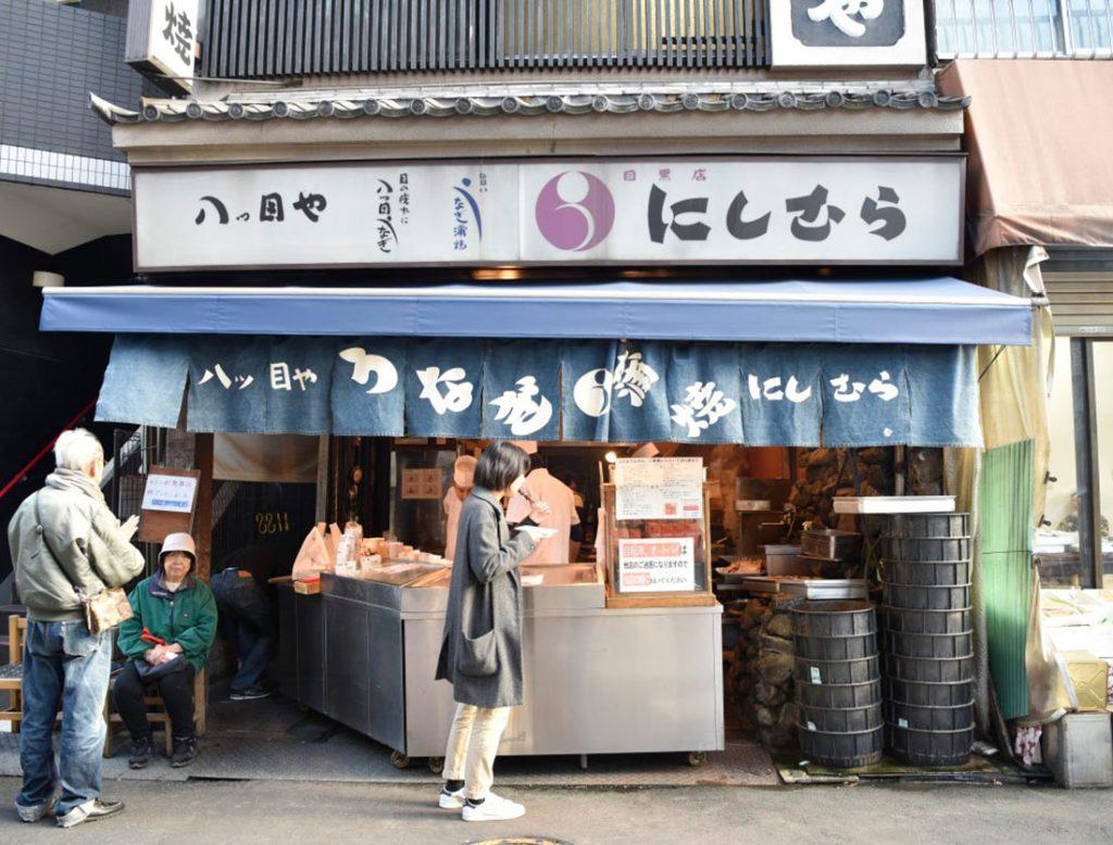 일본 장어 맛집 1 1024x778 일본의 여름 복날은 장어 먹는날! 원기충전 무더위 극복