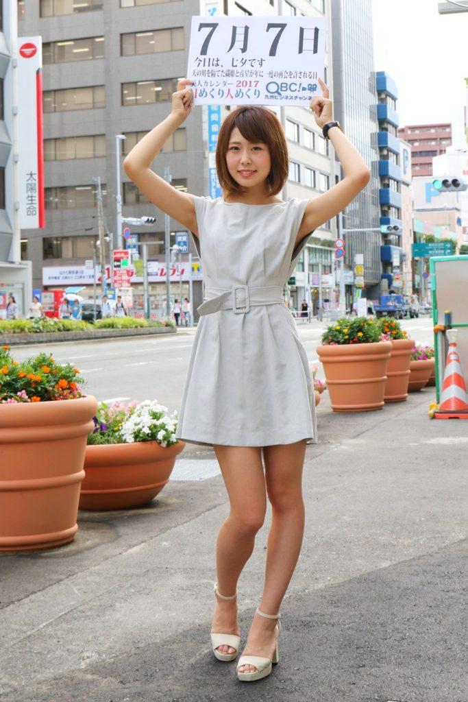칠석1 683x1024 일본풍습 7월7일 칠석(七夕) 다나바타 일본미녀
